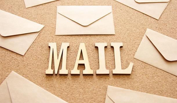 メールマガジンはどれくらいの頻度がよい?